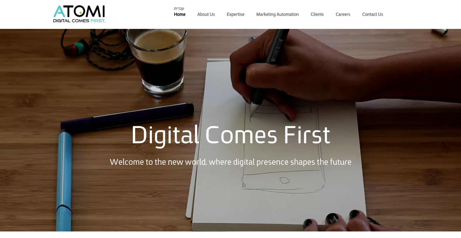 Atomi Digital Comes First - Israel - Agency -Digital
