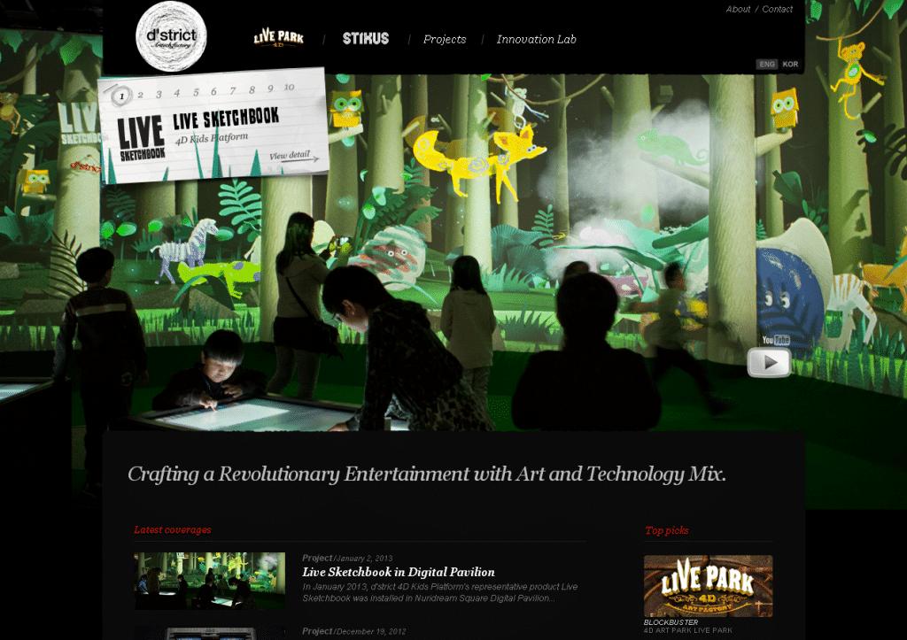 d strict   ArTech Entertainment Company